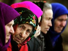 В Кировоградской области исчезли три села