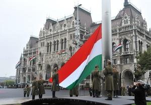 Венгерскую газету оштрафовали за оскорбление цыган