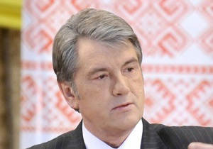 Ющенко: Тимошенко и Янукович не могут без ошибок написать слово НАТО