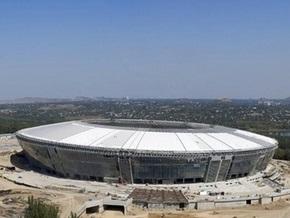 В Донецке горел стадион Донбасс-Арена