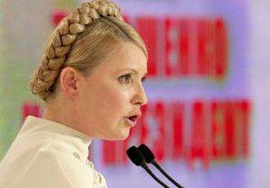 Обжалование результатов выборов: Тимошенко обвинила ПР в провокации