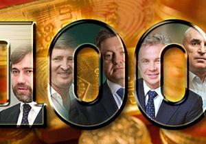 100 богатейших-2013 - Forbes представляет очередной список 100 самых богатых украинцев