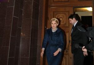 Тимошенко: В отношении меня возбуждено уголовное дело