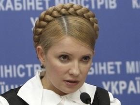 Тимошенко заявила, что в июле в Украине зафиксирован рост промпроизводства