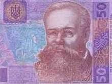 Задержан киевлянин с 46 тысячами фальшивых гривен