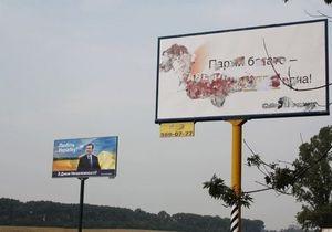 Ночью неизвестные повредили десятки билбордов Батьківщини
