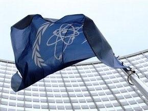 Сегодня МАГАТЭ начнет обсуждение иранской ядерной программы