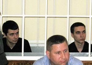 Обвиняемых в убийстве Оксаны Макар признали психически здоровыми