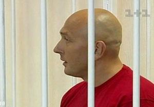 Суд выделил в отдельное производство дело против Диденко