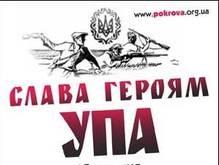 Львовский облсовет выделил последнему полковнику УПА 300 тыс грн