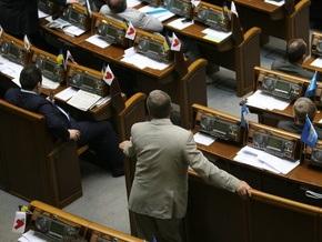 Депутаты ушли на очередной перерыв