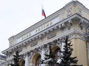 Число неустойчивых российских банков увеличилось в три раза