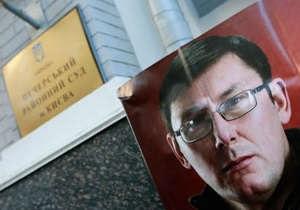 Луценко прокомментировал свой приговор