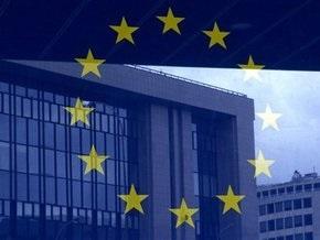 Франция предложила остановить расширение ЕС