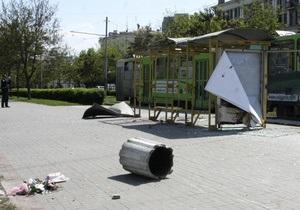 Прокуратура огласила обвинительное заключение подозреваемым в совершении взрывов в Днепропетровске