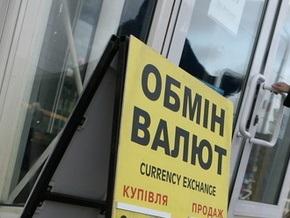 В Украине наличный доллар вырос до 7,80/8,30 грн