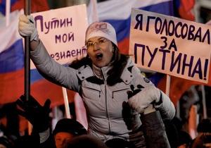 Лига избирателей: ЦИК РФ приписал Путину лишних 10% голосов