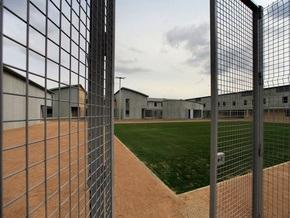 Бельгия заплатит 90 млн евро за трехлетнюю аренду тюрьмы в Голландии