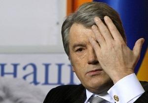 Ющенко заявил о жесткой оппозиции к власти и предостерег украинцев от  двух зол