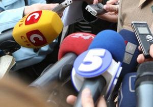 Ъ: В Украине составили черный список нарушителей прав журналистов