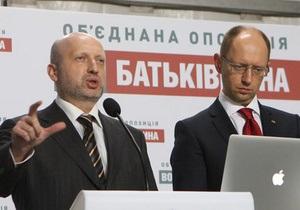 Новоизбранные депутаты от Батьківщини решили создать единую фракцию