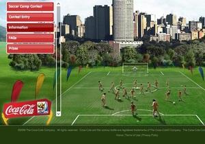 Coca-Cola в целях рекламы создает собственную футбольную команду