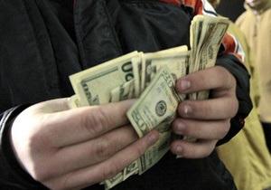 НБУ рекомендует банкам ставить печати на копии паспортов при обмене валюты