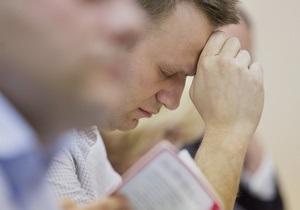 Навальный остается кандидатом в мэры Москвы, в штабе обсуждают дальнейшие действия