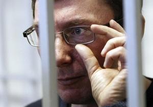 Посол Украины при СЕ: Комитет Совета Европы изучает варианты исполнения решения ЕСПЧ по Луценко