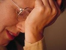 Ученые вычислили самый несчастливый возраст человека