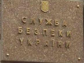 СБУ намерена закрыть в Украине филиал Института стран СНГ