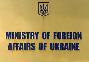 МИД назвал оправданным провозглашение Украиной внеблокового статуса