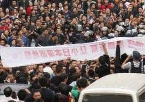 В Китае прошла очередная антияпонская демонстрация