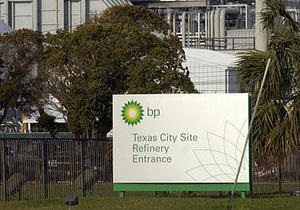 В США названы подозреваемые по делу об утечке нефти в Мексиканском заливе