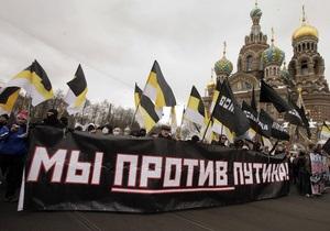 В Санкт-Петербурге оппозиция проводит шествие За честные выборы