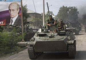 Грузинский телеканал сообщил о российском вторжении и убийстве Саакашвили