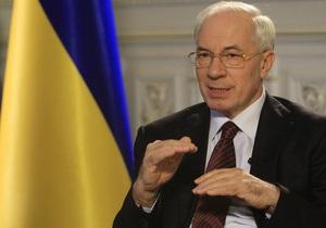 Азаров предложил Беларуси создать совместный инновационный центр