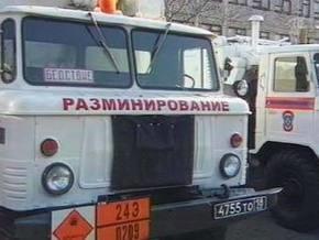 В Сочи нашли бомбу, замаскированную под детскую игрушку