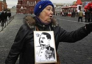 УНП требует отменить регистрацию Компартии  за реанимацию культа личности Сталина