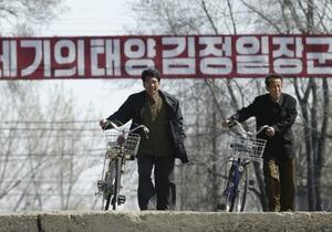 Северная Корея вновь откроет свои границы для туристов