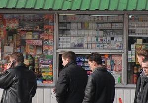 ПР предлагает Киевсовету запретить продажу алкоголя и сигарет в киосках