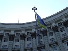 Кабмин одобрил законопроект о финансировании выборов (обновлено)