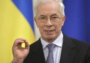 Азаров: Кабмин учтет замечания МВФ к Налоговому кодексу