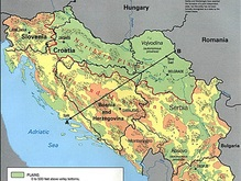Словения первой среди республик бывшей Югославии признала независимость Косово