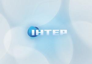 Фирташ - Левочкин - Телеканал Интер в 2012 году увеличил чистый убыток на 30,2%