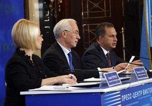 Герман назвала имя главного претендента на должность главы Партии регионов