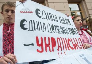В центре Львова прошел митинг в защиту украинского языка