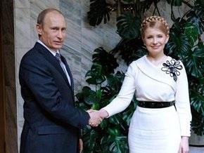 Путин надеется на продолжение дискуссии об участии РФ в модернизации украинской ГТС