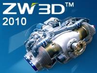 Новый продукт компании ZWSOFT - ZW3D анонсирован