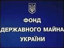 СМИ: Фонд госимущества возглавит Андрей Портнов